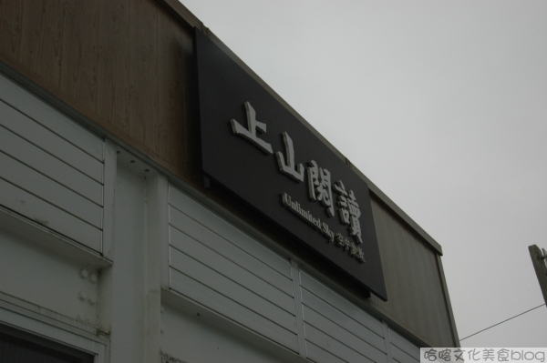 DSC_4469 []